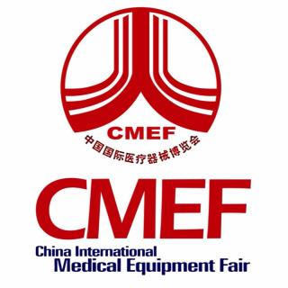 We were at CMEF Exhibition